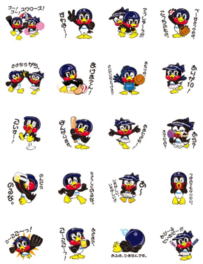 これはきれいな畜生ペンギン つば九郎のlineスタンプが販売開始