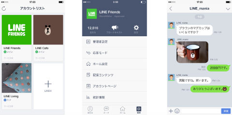 ah_LINE2.jpg