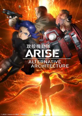 ah_arise2.jpg