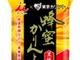 かりんとうをアイスにして食べるだと……! 井村屋、「蜂蜜かりんとうアイス」発売