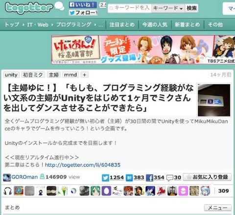 haru_yuni02.jpg