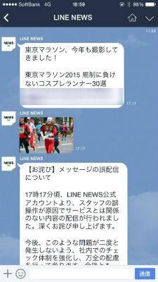 ah_line1.jpg