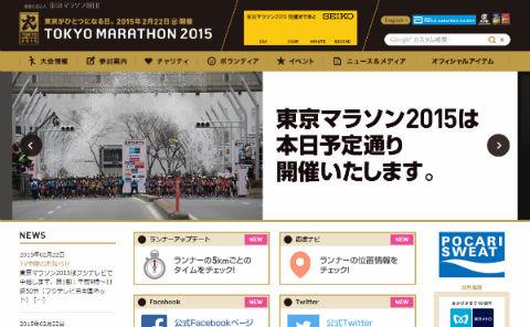 ah_marathon.jpg