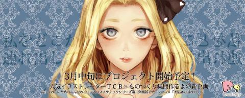 haru_cosme01.jpg