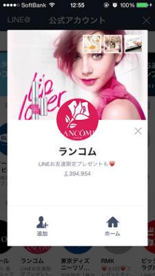 ah_line3.jpg