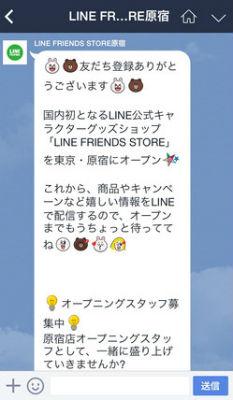 ah_line5.jpg
