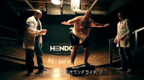 Hendo