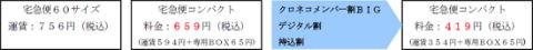 aH_yamato2.jpg