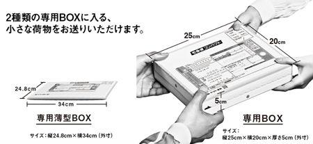 ah_yamato3.jpg