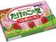 「たけのこの里」に春到来! 甘酸っぱいいちごとサクサクのクッキーの新商品登場