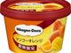 ハーゲンダッツから「マンゴーオレンジ」登場! 濃厚で爽やかな味わいです