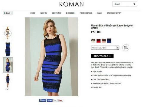 ah_dress2.jpg
