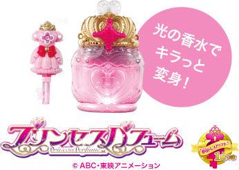 ah_Perfume.jpg