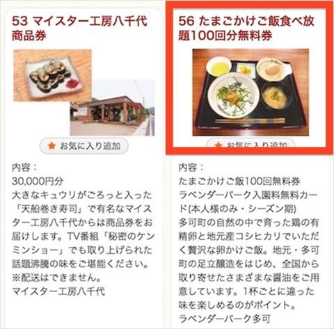 haru_furusato03.jpg