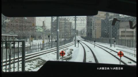 ah_hokuriku1.jpg