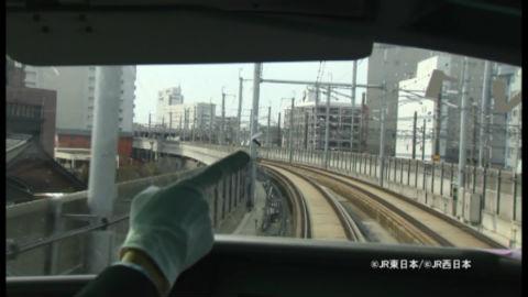 ah_hokuriku4.jpg