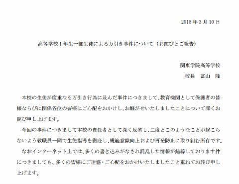 ah_kanto1.jpg
