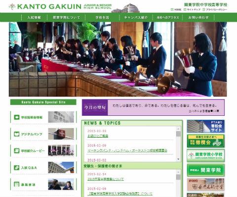 ah_kanto2.jpg