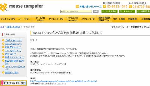 ah_mouse.jpg