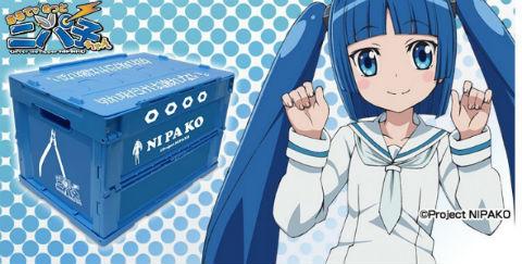 haru_nipa04.jpg