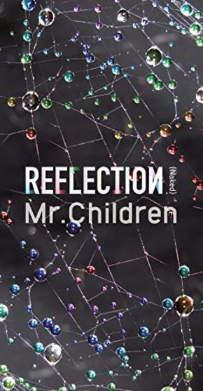 Mr children 0v ssbs s23 10 v for Best r value windows