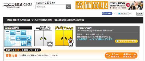 ah_hato.jpg