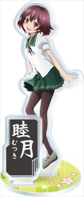 ah_stand_mutsuki.jpg