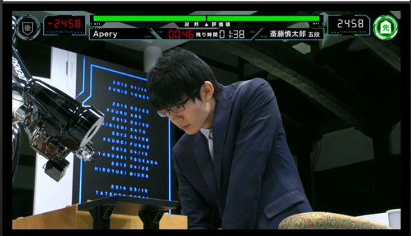 将棋ソフト「Apery」に完勝した斎藤慎太郎五段
