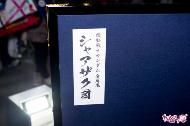 AnimeJapan 2015コラボレーションショーケース