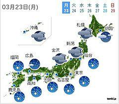 ah_kinsei2.jpg
