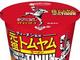 早大OBOG歓喜!? 懐かしのラーメン「ティーヌン」をカップラーメンで食べられるぞー!
