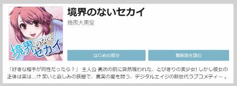 aH_kyo2.jpg