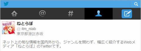 ah_tw.jpg