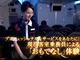 3月25日「ニコニコ超会議2015発表会」:JAL門外不出のファーストクラス客席&現役CA最高のおもてなし体験