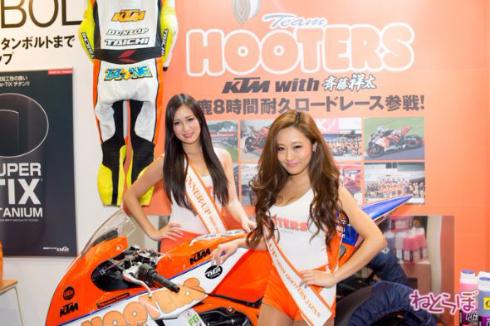 東京モーターサイクルショー2015