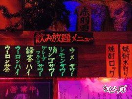 ah_obake19.JPG