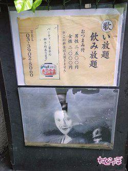 ah_obake4.JPG