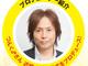 つんく♂さんの本気 母校・近畿大学の入学式をド派手にプロデュースしちゃいます!