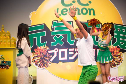 C.C.Lemon松岡修造