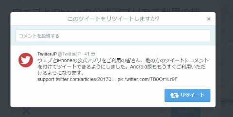ah_rt2.jpg
