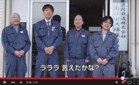 haru_san02.jpg