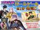 三日月宗近や歌仙兼定など11種類の「刀剣乱舞」プリントロールケーキが発売されるぞぉぉぉぉ!