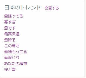 aH_yuki1.jpg