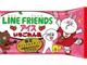 「LINE FRIENDS」がアイスに! 味は、いちごれん乳