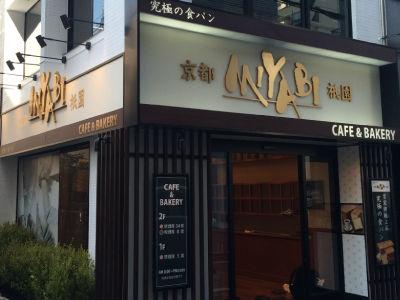 ah_miyabi4.jpg
