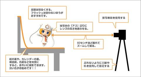 haru_try02.jpg