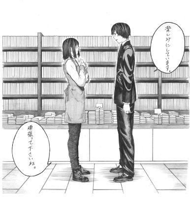 haru_don01.jpg