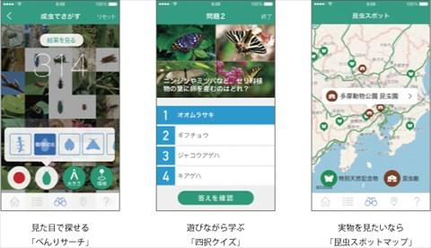 haru_zukan02.jpg