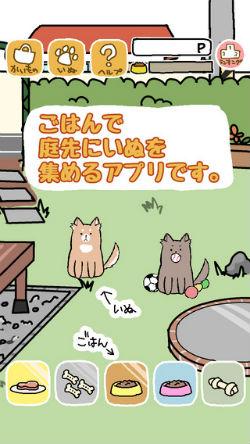 ah_atume1.jpg