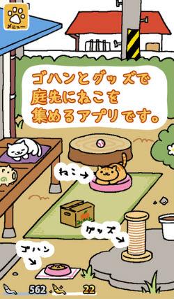ah_atume2.jpg